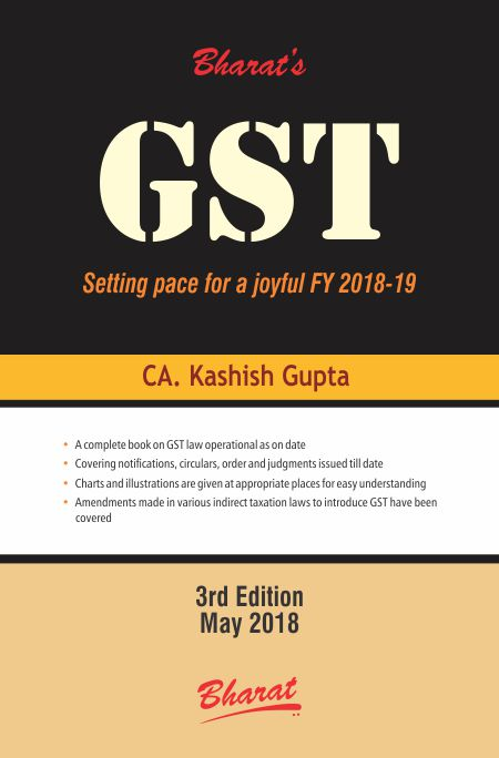 GST (Goods & Services Tax)
