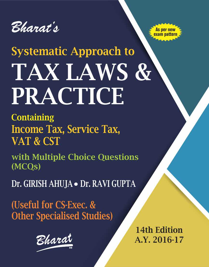 TAX LAWS IN INDIA DOWNLOAD