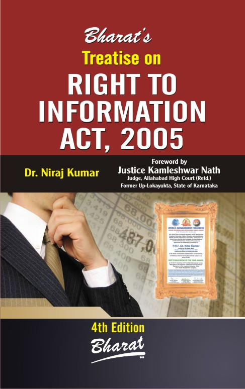 Treatise on Right to Information Act, 2005 (with FREE CD)