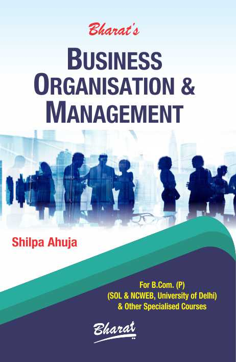 BUSINESS ORGANISATION & MANAGEMENT (University Edition)