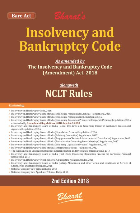 INSOLVENCY AND BANKRUPTCY CODE alongwith NCLT Rules