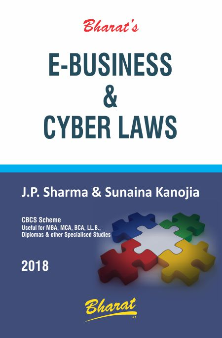 E-Business & Cyber Laws