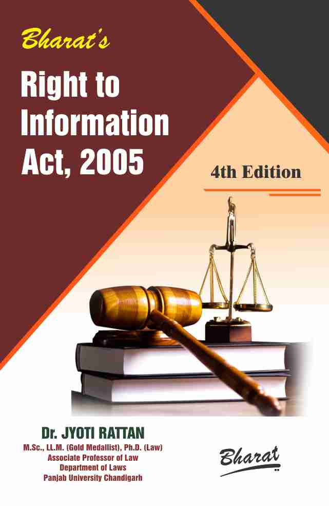 Buy RIGHT TO INFORMATION ACT, 2005