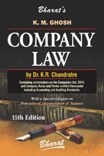 Buy COMPANY LAW (As amended by Companies (Amendment) Act, 2015) in about 4 volumes (with FREE CD) (Volumes 1 & 2 Released)