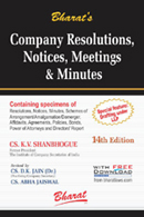 Company Resolutions, Notices, Meetings & Minutes (with FREE Download)