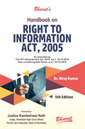 Buy Handbook on Right to Information Act, 2005
