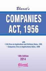 Buy COMPANIES ACT, 1956 (Paperback/Pocket Size)