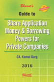 Buy Guide to SHARE APPLICATION MONEY & BORROWING POWERS FOR PRIVATE COMPANIES
