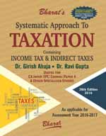 Buy Systematic Approach to TAXATION [A.Y. 2016-2017]