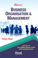 Buy BUSINESS ORGANISATION & MANAGEMENT (University Edition)