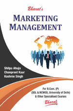 Buy MARKETING MANAGEMENT (University Edition)