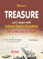 Buy TREASURE - Let's begin with Indirect Taxes (Taxation)