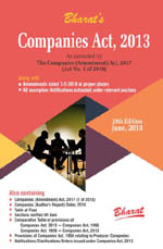 Buy COMPANIES ACT, 2013 with Comments (Act No. 18 of 2013) (Pocket Size)