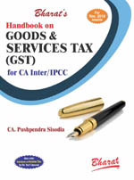 Handbook on GOODS & SERVICES TAX (GST)
