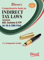 Buy Comprehensive book on INDIRECT TAX LAWS