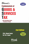 Fundamentals of GOODS & SERVICES TAX