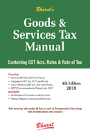 Buy GOODS & SERVICES TAX MANUAL
