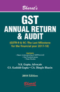 Buy GST Annual Return & Audit