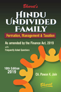 Buy HINDU UNDIVIDED FAMILY (Formation, Management & Taxation)