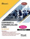 Buy CORPORATE & ECONOMIC/ALLIED LAWS