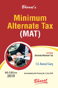 MINIMUM ALTERNATE TAX (MAT) under Schedule III of Companies Act, 2013 including Alternate Minimum Tax (AMT)