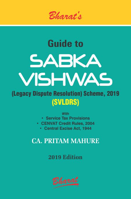 Buy Guide to SABKA VISHWAS (LEGACY DISPUTE RESOLUTION) SCHEME, 2019