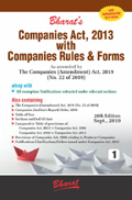 Buy COMPANIES ACT, 2013 with COMPANIES RULES & FORMS
