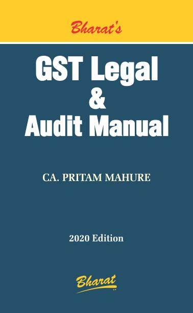 Buy GST LEGAL & AUDIT MANUAL