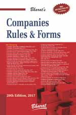 Buy COMPANIES RULES & FORMS