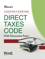 Buy Revised Discussion Paper on DIRECT TAXES CODE with Original Direct Taxes Code & Discussion Paper