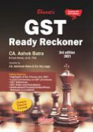 G S T Ready Reckoner