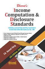 Buy INCOME COMPUTATION & DISCLOSURE STANDARDS