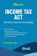 INCOME TAX ACT (Pocket)