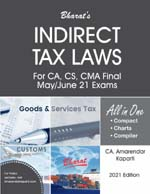Buy INDIRECT TAX LAWS [(GST, Customs & FTP) All in One Compact + Charts + Compiler]