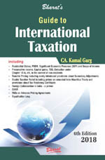 Buy Guide to INTERNATIONAL TAXATION