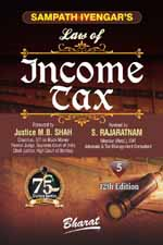 Sampath Iyengar's Law of INCOME TAX [Volume 5 released]