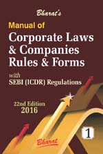 Buy Manual of CORPORATE LAWS & COMPANIES RULES & FORMS