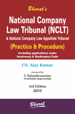 NATIONAL COMPANY LAW TRIBUNAL (Practice & Procedure)