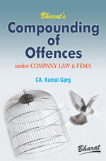 Buy COMPOUNDING OF OFFENCES under COMPANIES ACT & FEMA