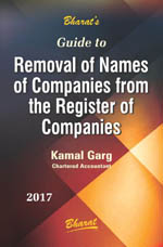 Buy Guide to Removal of Names of Companies from the Register of Companies