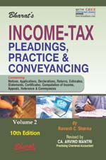 Buy Income-Tax Pleadings, Practice & Conveyancing in 2 volumes (with FREE Download)