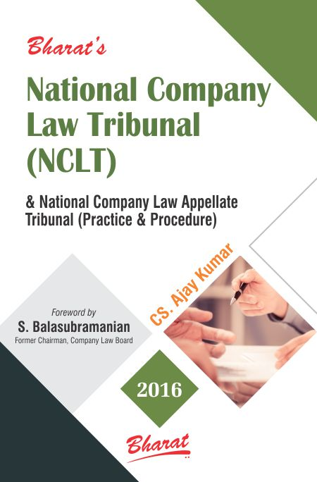 NATIONAL COMPANY LAW TRIBUNAL (Practice & Procedure)